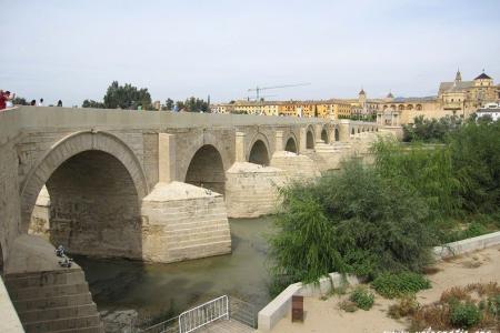 ponte cordoba