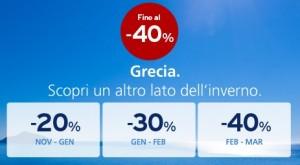 aegean sconti per la grecia