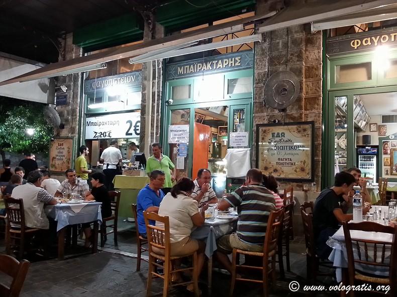 Mangiare low cost ad atene da bairaktaris for Ristoranti ad atene