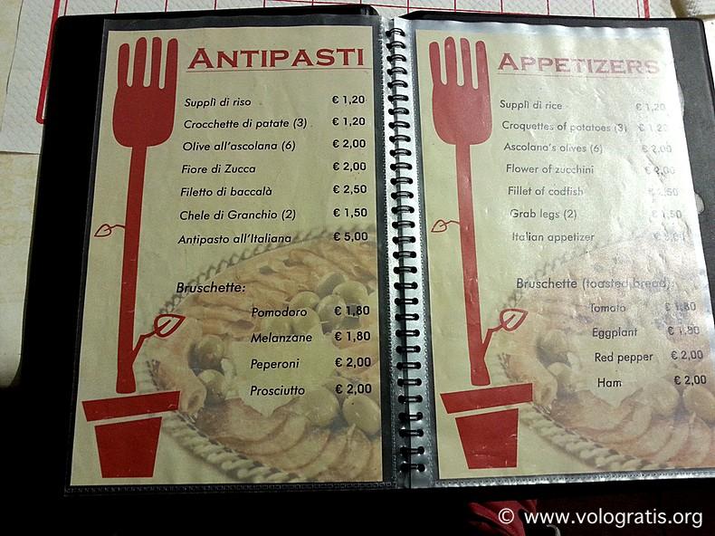 menu antipasti i gerani da peppe roma