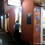 La Montecarlo a Roma: pizza e cucina romana low cost