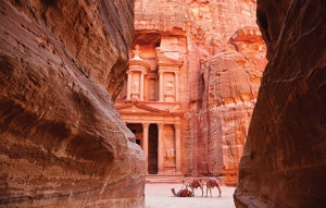 concorso lafeltrinelli per vincere un viaggio in giordania
