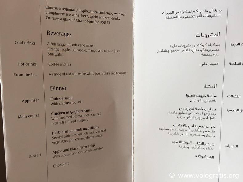 menu pasti a380 emirates