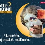 Notte dei Musei 2016: musei gratis o a 1 euro