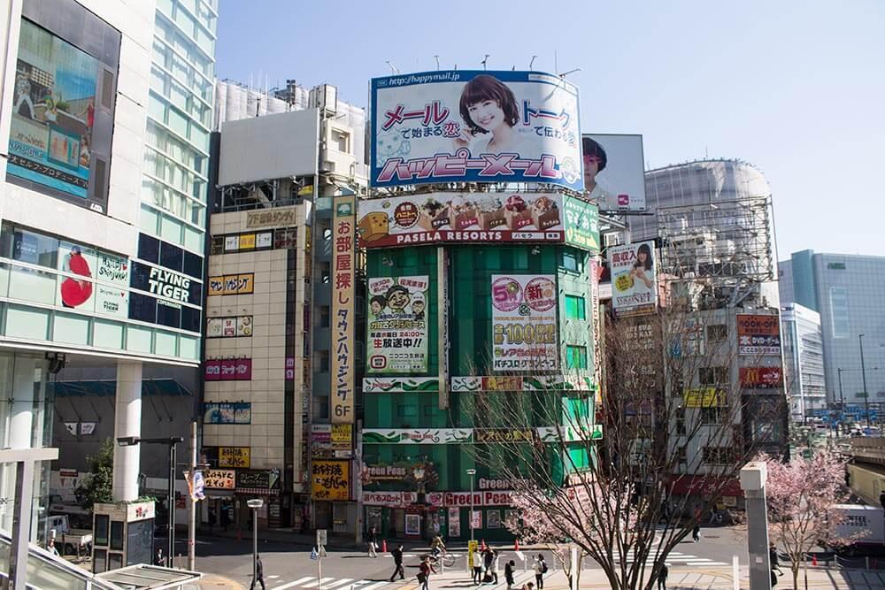 cosa vedere a Tokyo (2)