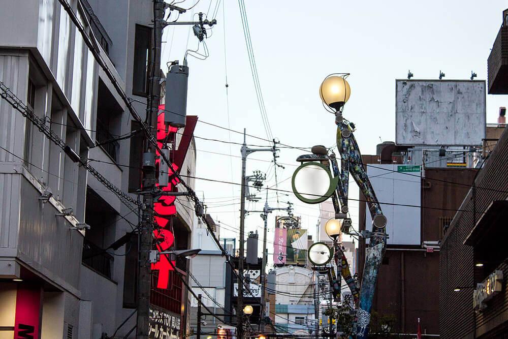 luoghi da vedere a Osaka