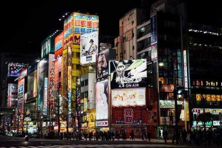 cosa fare a chiyoda tokyo