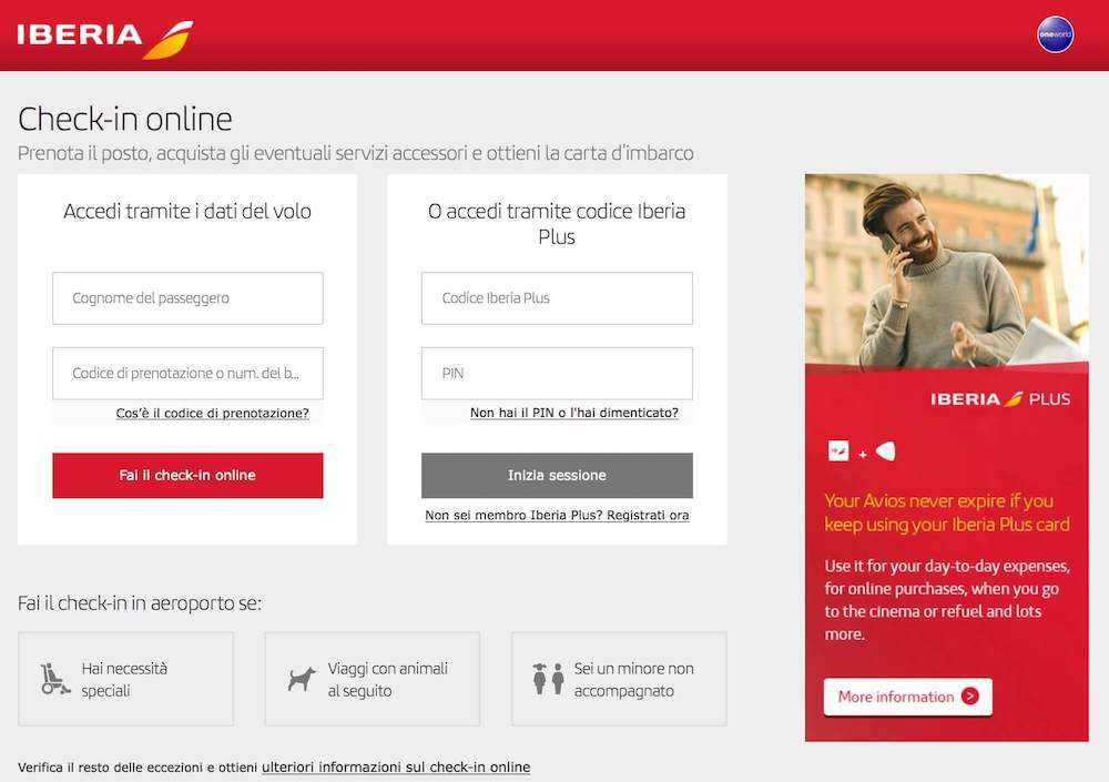 iberia check-in online (2)