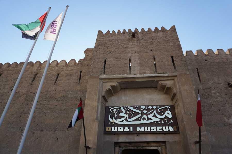 dubai cosa vedere museum